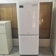 Ariston MBAA 4531 CV - Használt hűtő (6 hónap garancia) (1)
