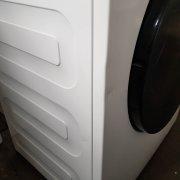 BEKO WDW 75141 Steam - Szépséghibás mosó-szárítógép